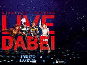 Fuehrungsbilder Starlight Express 2019 2020