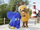 XXL-Familienspaß mit Blaubär, Maus und Co.