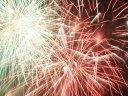 Feiern Sie in Mainhattan ins neue Jahr!