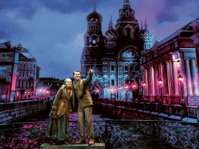 St. Petersburg quer © Stage Entertainment