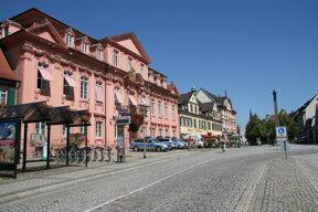 ehem. koenigshof ©Stadt Offenburg