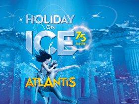Logo-Atlantis-mit-Bild-Jubiläum